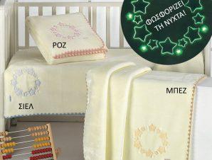 Κουβέρτα Βελουτέ Αγκαλιάς Luz D48 Με Φωσφοριζέ Αστέρι
