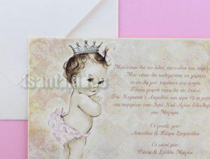 """1508 Προσκλητήριο Βάπτισης """"Baby Princess"""""""