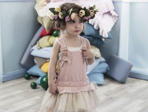"""Βαπτιστικό Φορεματάκι """"Baby u Rock"""" 17500734"""
