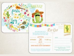 """Προσκλητήριο Βάπτισης """"Fiesta Boy"""" VB138"""