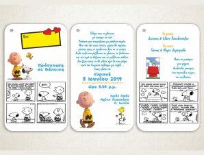 """Προσκλητήριο Βάπτισης """"Snoopy"""" VB161"""