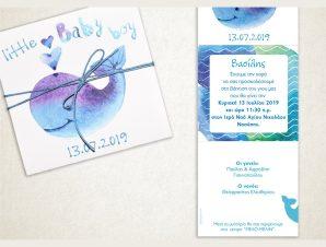 """Προσκλητήριο Βάπτισης """"Little Baby"""" VCT112"""