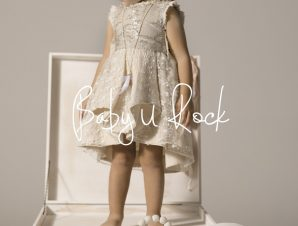Baby u Rock Χειμερινό Φόρεμα Βάπτισης 500805