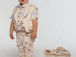 """Baby u Rock Βαπτιστικό Κουστουμάκι """"Ορφέας"""" Μπεζ B05"""