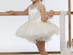 "Baby u Rock Φόρεμα Βάπτισης ""Margot"" G04A"